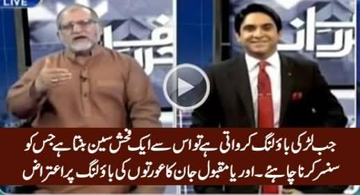Orya Maqbool Jan Declares Woman Bowling Scene As Vulgar (Fuhash)
