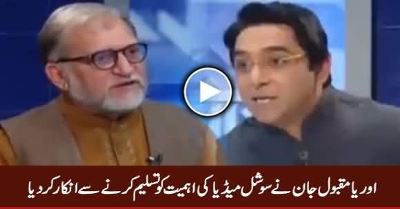 Orya Maqbool Jan Denies To Accept The Importance of Social Media