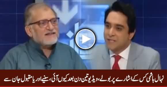 Orya Maqbool Jan Detailed Analysis on Nehal Hashmi's Threatening Speech