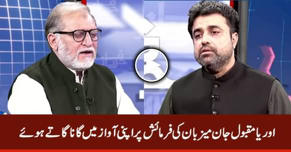Orya Maqbool Jan First Time Singing Song in His Voice on The Request of Host