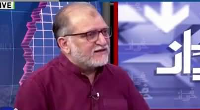 Orya Maqbool Jan grilled PMLN on criticizing Imran Khan over his appeal for dam fund