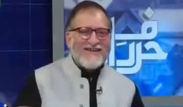 Orya Maqbool Jan Making Fun of Nawaz Sharif's Statement