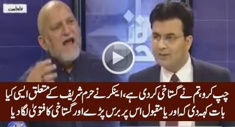Orya Maqbool Jan Ne Live Show Mein Anchor Par Gustakhi Ka Fatwa Laga Diya