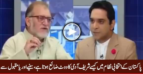 Orya Maqbool Jan Pointing Out Faults of Pakistan's Electoral System