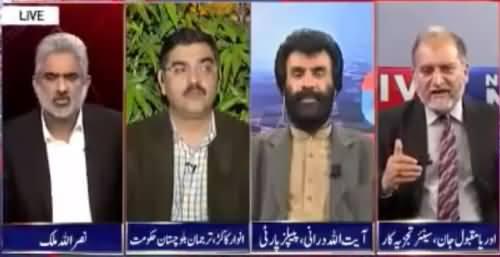 Orya Maqbool Jan Praises Taliban on Shahbaz Taseer Recovery