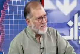 Orya Maqbool Jan Response On Moon Sighting Controversy