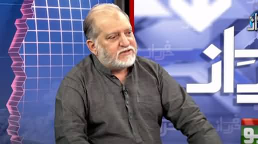 Harf e Raz (Fight And Abusive Language in National Assembly) - 15th June 2021