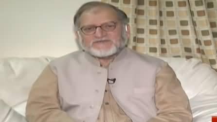 Orya Maqbool Jan's Response On Masood Azhar Declared Terrorist by UN