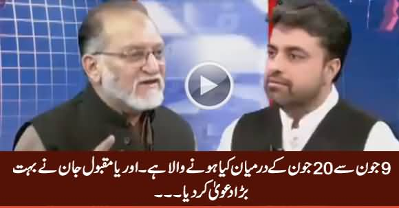 Orya Maqbool  Jan's Thrilling Claim What Is Going to Happen Between 9th To 20th June