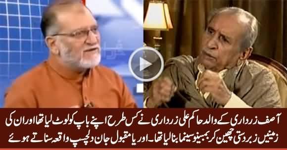 Orya Maqbool Jan Shares Incident How Asif Zardari's Father Hakim Ali Zardari Looted His Father