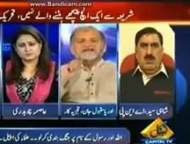 Orya Maqbool Jan Supports Imran Khan's Stance of Opening Taliban Office in Pakistan