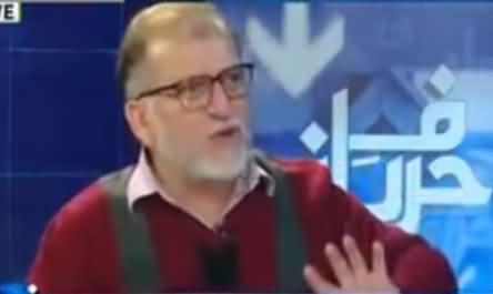 Orya Maqbool Jan Telling The Detail Punjab University Incident