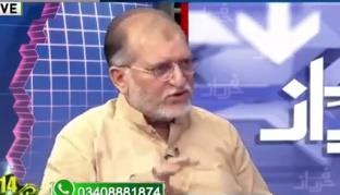 Orya Maqbool Jan Telling Why America Is Not Happy on Imran Khan's Victory