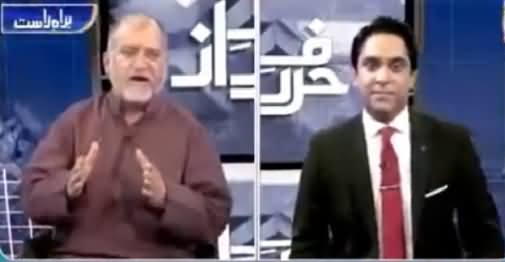 Orya Maqbool Jan Telling Why Imran Khan Supporting Marvi Sirmed
