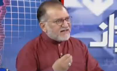 Orya Maqbool Jan Tells The Formula To Eliminate Poverty