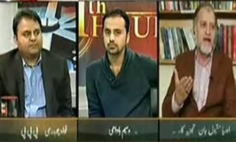 Orya Maqbool Jan Vs Fawad Chaudhary, Orya Maqbool Jan Blasts Fawad Chaudhary