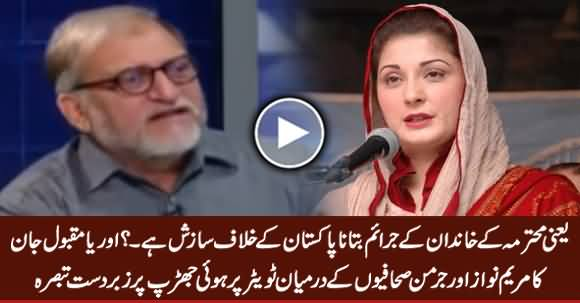 Orya's Interesting Analysis on Maryam's Clash With German Journalists on Twitter