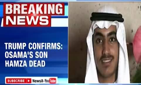 Osama Bin Laden's Son Hamza Bin Laden Dead, US President Donald Trump Confirms