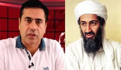 Osama Bin Laden, Terrorist or