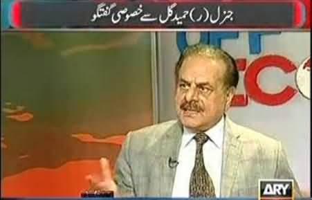 Osama Bin Laden was Not in Abbottabad, He was Killed in 2005 - General (R) Hameed Gul