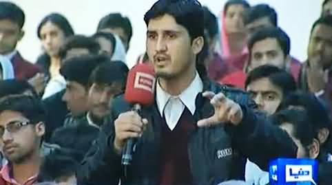 Our Army is Killing Us But You Only Show Malala - A Young Man Blasts Kamran Shahid