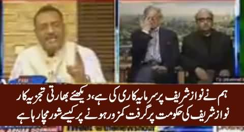 Our Govt Has Invested On Nawaz Sharif - Watch What Indian Analyst Saying in Live Show