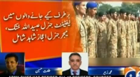 Our Govt Is Cleanest Govt In Last Twenty Years - Mohammad Zubair