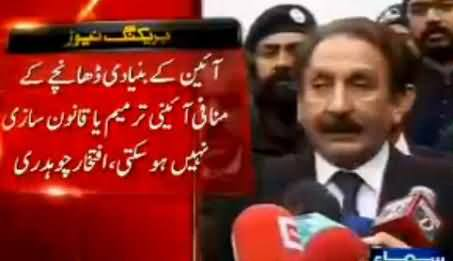 Our Judiciary is Independent, Military Courts Are Totally Unconstitutional - Iftikhar Chaudhry