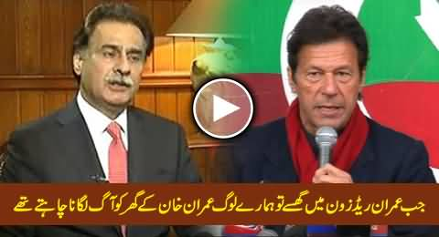Our Workers Wanted To Set Imran Khan's House on Fire, When He Attacked Parliament - Ayaz Sadiq