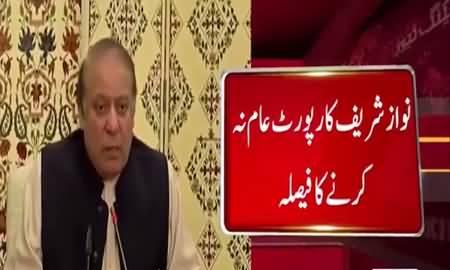 Ousted PM Nawaz Sharif distances himself from Khatam-e-Nabuwwat issue