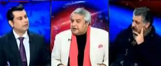 Power Play (Shehryar Afridi Failed to Produce Evidence) - 24th December 2019