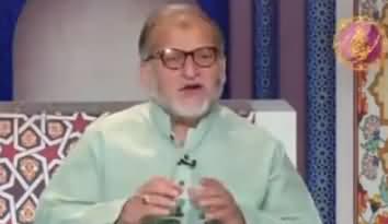 Paigham e Ramzan (Rab Ki Qudrat) - 25th May 2018