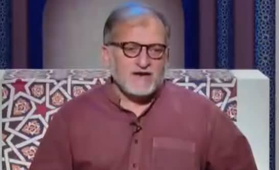 Paigham e Ramzan (Ramzan ul Mubarak Special) - 17th May 2018