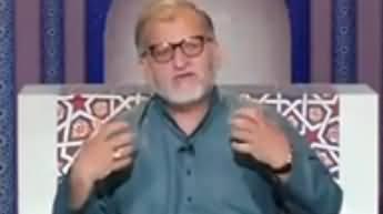 Paigham e Ramzan (Takabur Aur Ghuroor) - 26th May 2018