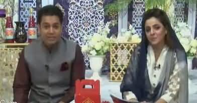 Paigham Ramzan (Ramzan Special Transmission) – 19th May 2018