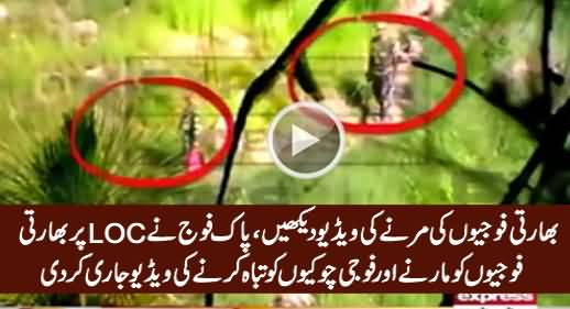 Pak Army Befitting Reply to Indian Army on LoC - Exclusive Video Released By Pak Army