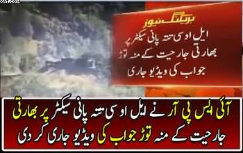 Pak Army Hunting Down Indian Soldiers on LOC