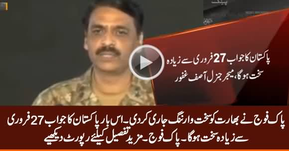 Pak Army Issues Strict Warning to India Against Any Misadventure
