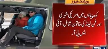 Pak Army Rescue Operation Continue On Baltoro Glacier - ISPR