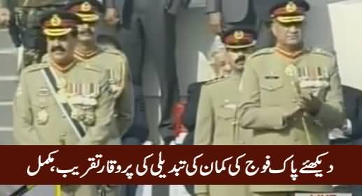 Pak Army's Change of Command Ceremony At GHQ (Complete) - 29th November 2016