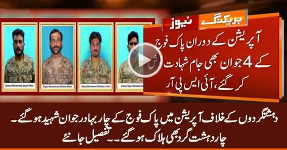 Pak Army's Four Soldiers Embrace Martyrdom During Operation Against Terrorists