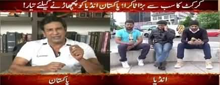 Pak India Takra Special on Geo News (Pak Vs India Match) - 17th June 2017