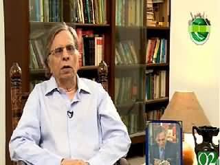 Pak Sar Zameen On 92 News – 14th August 2015