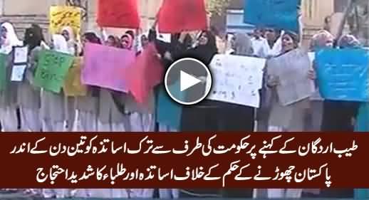 Pak Turk School Students, Parents Stage Protest Against Turkish Teachers Deportation