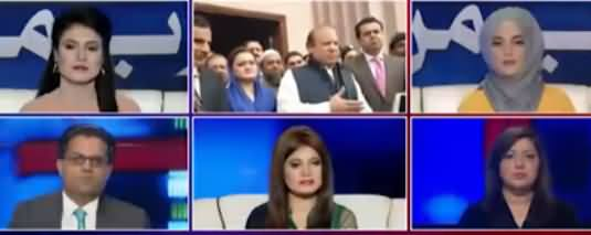 PAK Women (Nawaz Sharif And Chaudhry Nisar Conflict) - 2nd March 2018