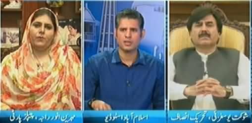 Pakistan Aaj Raat (14 August Ko Kya Hone Ja Raha Hai?) - 15th July 2014