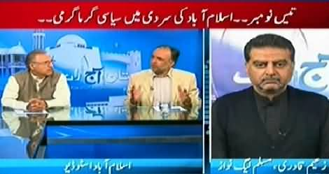 Pakistan Aaj Raat (30 November, Sardi Mein Siasi Garmi) - 25th November 2014