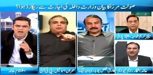 Pakistan Aaj Raat (Affect of Saulat Mirza Statement on Karachi) – 20th March 2015