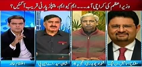 Pakistan Aaj Raat (Altaf Hussain Ne Apna Faisla Wapis Le Liya) - 30th January 2015