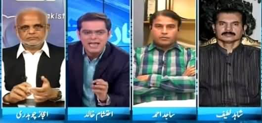 Pakistan Aaj Raat (Altaf Hussain To Take Rangers Issue to UN) – 17th July 2015